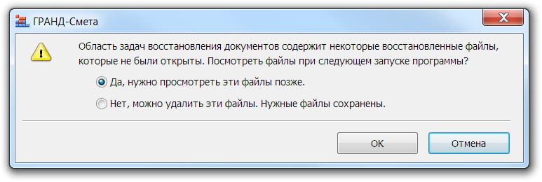 021.1_ver6
