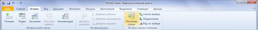 08.2_ver7.1