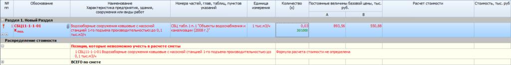 27_smeti_na_pir